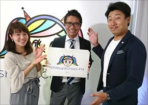 弊社代表 川合大無が渋谷クロスFM『Business Beyond@Shibuya』に出演いたしました!